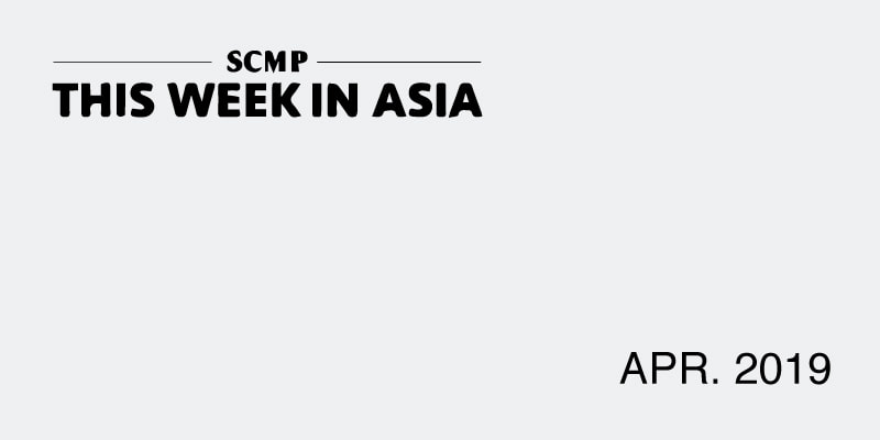 1904 This Week in Asia